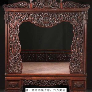 Qing Dynasty Rosewood bed